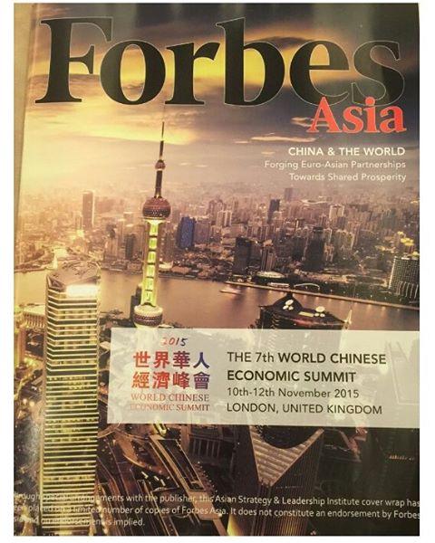 The 7th World Chinese Economic Summit   hellip
