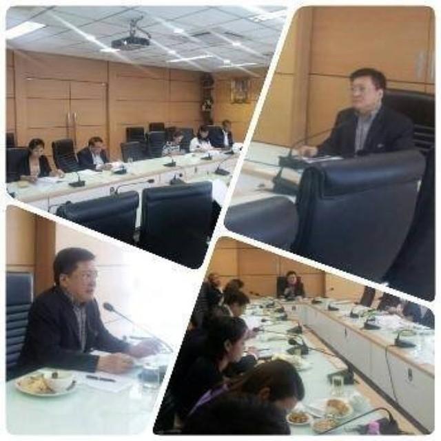 ผมนำประชุมคณะกรรมการดำเนินงานขับเคลื่อนการเข้าสู่การจัดอันดับ มหาวิทยาลัยราชภัฏสวนสุนันทา #meeting #ssru #drdancando
