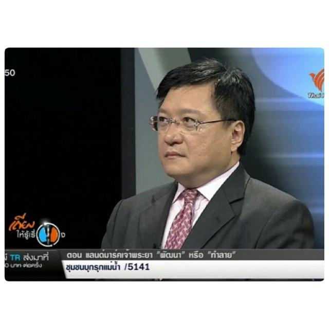 ผมกำลังออกรายการเถียงให้รู้เรื่อง ติดตามชมได้ตอนนี้ที่สถานีโทศน์ไทยพีบีเอสครับ #drdancando #thaipbs # รายการเถียงให้รู้เรื่อง