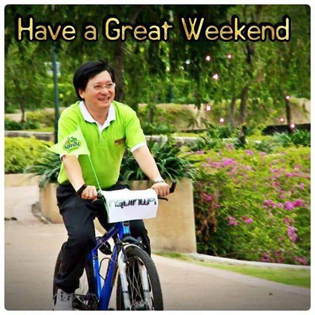 Have a great weekend  drdancando bike