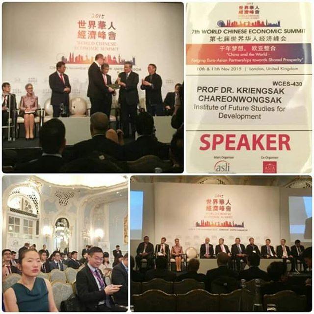 the 7th World Chinese Economic Summit  worldchineseeconomicsummit londonhellip